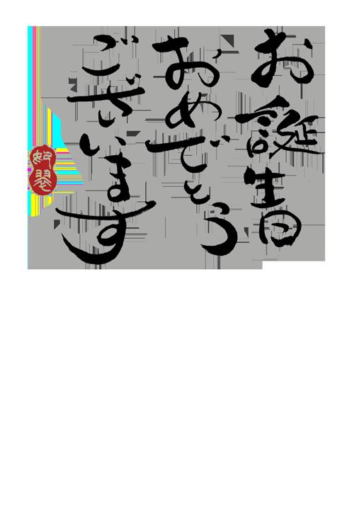 Aws4 request&x amz signedheaders=host&x amz signature=2ba274d5b4bb86d074303ca539ad176c6099c05ebfd5559cc5d666a8bff4d374